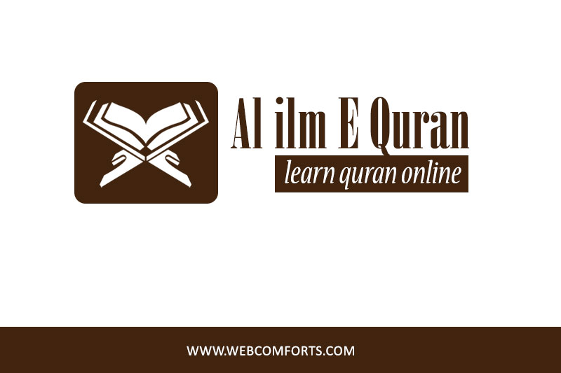 AlimeQuran :: Logo Designed by WebComforts