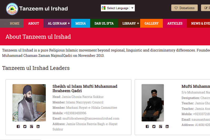 Tanzeem ul Irshad :: Website designed by Webcomforts